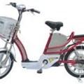 Xe đạp điện Honda 210