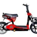 Xe đạp điện Koolbike MINI