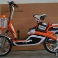 Xe đạp điện Yamaha YDC-18N