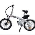 Xe đạp điện Chinsu TDN115Z 250W