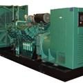 Máy phát điện Cummins UC30P