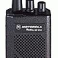 Máy bộ đàm Motorola GP88 GP300