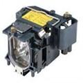 Bóng đèn máy chiếu toshiba TDP P75