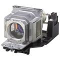 Bóng đèn máy chiếu sony VPL-EX145