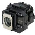 Bóng đèn máy chiếu Epson EB-S9