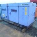Máy phát điện AIRMAN SDG125S 90KVA