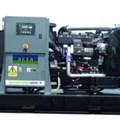 Máy phát điện AKSA APD154L
