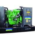 Máy phát điện AKSA APD28A-6