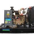 Máy phát điện AKSA AC250