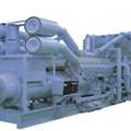 Máy phát điện DZĨ AN IVECO VG300FIS 300KVA