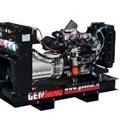 Máy phát điện GenMac Duplex G40JOM