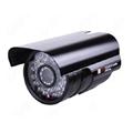 Camera Escort ESC-VU211