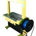 Máy quấn đai thùng carton DBA-200
