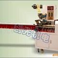 Máy đóng gói vòng bi ZJ 260B