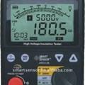 Máy kiểm tra cách điện ở điện áp cao SmartSensor AR3126