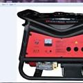 Máy phát điện GENESIS RH7000D V