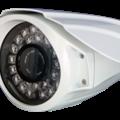 Camera quan sát eView NWE13IR