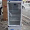 Tủ mát Towashi LG4-238