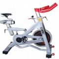 Xe đạp tập Elip IE12