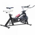 Xe đạp tập Elip P37