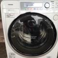 Máy giặt Nhật Toshiba Inverter TW-4000VFL