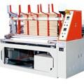 Máy sản xuất giấy vệ sinh tự động MH-1092/MH-1575
