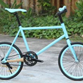 Xe đạp fixed gear mini MS008
