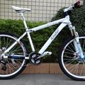 Xe đạp BMW khung nhôm shimano Altus24 tốc độ - BMW760