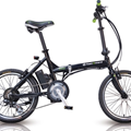 Xe đạp điện gấp gọn Yikebikes