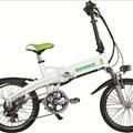 Xe đạp điện gấp TOPBIKE LUXY (BK)