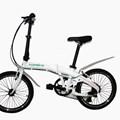 Xe đạp điện gấp ECOGO BIZ (WH)