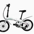 Xe đạp điện gấp ECOGO MAX 2 (WH)