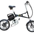 Xe đạp điện gấp Kentfa E6-168