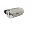 Camera ZEI-LBT890