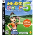 BCAS-20208 - Everybodys Golf 5