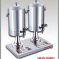 Máy đựng nước hoa quả Berjaya I/BSP-BMD2