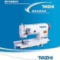 Máy may 2 kim TAZHI TZ-842