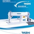 Máy may 1 kim TAZHI TZ-8700