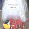 Máy phun thuốc Honda GX35 - OKA 35N