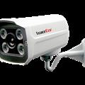 Camera Visioncop VSC-VN4190B