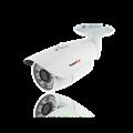 Camera Visioncop VSC-131IP96