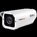 Camera Visioncop VSC -VN610CIP