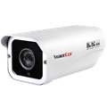 Camera Visioncop VSC -VN6408IP