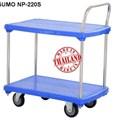 Xe đẩy hàng Sumo NP-220S