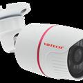 Camera VDTech VDT - 2070AHDL