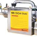 Máy diệt côn trùng IZ 150A -1