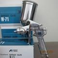 Súng phun sơn Iwata W71-4G