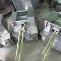 Máy ép nước mía siêu sạch F4 750A