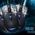 Chuột máy tính GAME NEWMEN GX2
