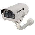 Camera thân hồng ngoại ESC-801AHD 2.0